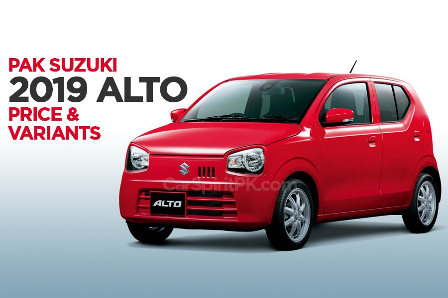 New Suzuki Alto- Variants and Expected Price